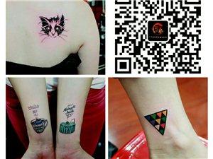 免费纹身的机会来了!!
