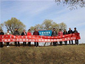 七绝◎欢送蓝旗诗友纪念改革开放四十周年・繁荣草原文学创作采风之行。