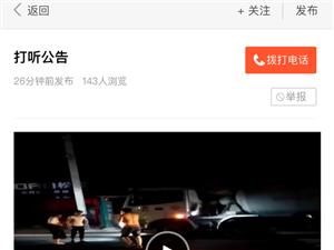 萧县的一中中学门口,小孩放学碾到大车轮子底下