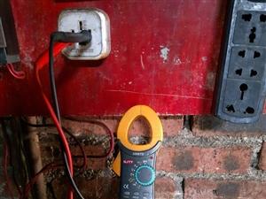农村电网服务质量与村民生活饮水问题遇到困难
