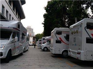 看见这么多房车来汉中旅游!(手机随拍)