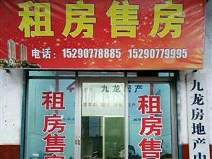 市政府附近二楼2室1厅空调热水器床600元/月