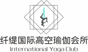"""榕江高空瑜伽""""百元体验课"""""""