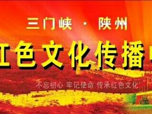 众行发力助推普惠金融陕州示范县创新
