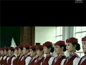 特大喜讯!北京北科院招生空姐空少了!18一25周岁,大专毕业生到北京首都机场上班!工资6000每月起