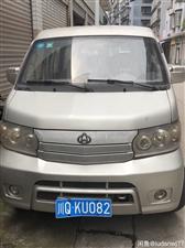 长安汽车4500