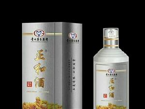 贵州茅台集团正和酒
