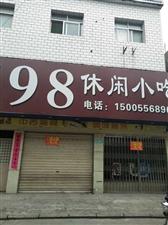 潜山县静山路38号3300元/月