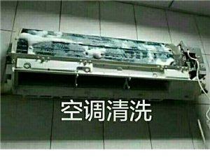 家电也要清洗不清洗的家电危害很大