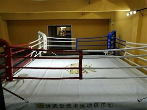 美高梅注册县讲武堂武术运动俱乐部0元免费体验