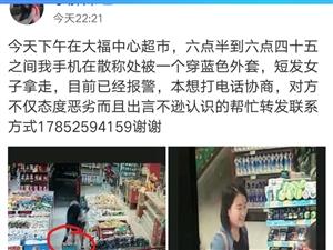 滨州职业学院在校学生偷东西不承认