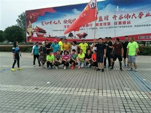 2018520潢川悦跑团悦跑十公里
