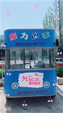 转让~魔力小吃四轮餐车,3.2米长1.8米宽,2.4米高,9.9999成新,适合多种餐饮项目,方便,...