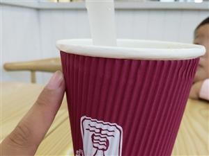 这是在东方时代广场的威福克的柠檬金桔茶