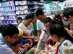 世纪隆超市第一节美食节