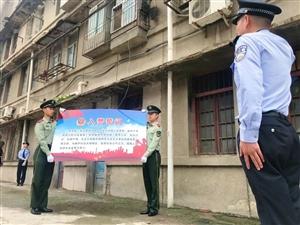 沙洋县公安局举行从警三十年纪念仪式,全体民警来到沙洋县公安局旧址重温入党誓词,寻找誓去的青春岁月。