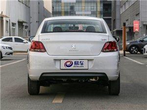 新车!标志301 18款1.6L手动舒适版