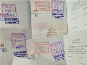 韩国工作签证