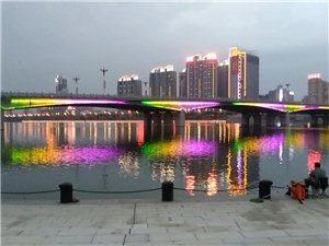 威尼斯人网上娱乐平台天汉大桥夜景好漂亮哟!(手机摄影)