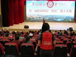 张家川在线走进第二届张家川县花儿歌手大赛拍摄纯朴花儿