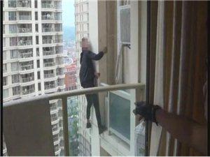 """中国的""""蜘蛛侠"""",消防员高空速降救欲跳楼男孩!"""