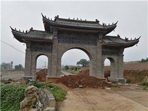 栾川的古村落----大王庙村