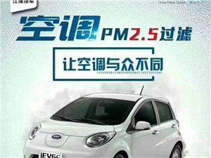 江淮新能源汽车砀山诚盛4s店