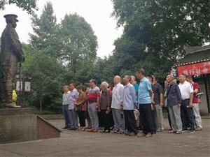 (迈阿蜜)线下采访龙马潭区龙南社区党员参观朱德旧居等爱国主义教育!