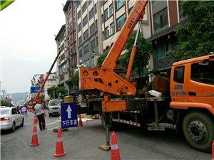 镇雄县南大街又开始装修了!!这次是做啥呢?
