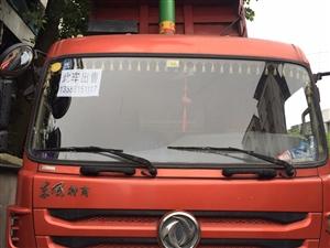 东风特商国三自卸车