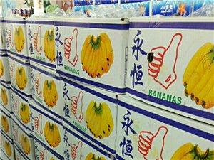 �坌腋I�^超市西峙路分店低�r促�N活��
