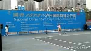 国窖1573杯泸州国际网球公开赛隆重开幕