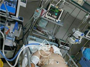 爱心挽救生命!一个家庭的支柱即将倒下,拜托大家帮帮忙!