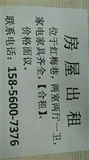 【合租】红梅巷2室2厅1卫