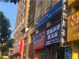 上海国际公馆