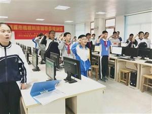 """""""十三五""""重点课题《ECC智能英语课堂的研究与应用》课题组进入广东省河源市第一中"""