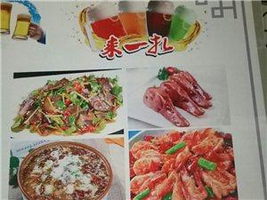 宏帆广场小城餐馆