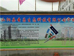 陕西山阳那个敢吃螃蟹的人办起了娃娃鱼养殖基地????陕西山阳县,从来就是个卧虎藏龙的地方
