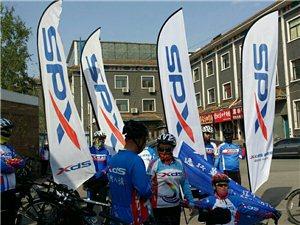 凌源喜德盛携手电视台宝贝计划栏目组举办趣味亲子自行车赛