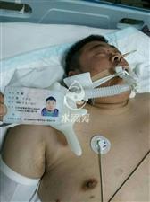 爱心挽救生命!一个家庭的支柱即将倒下,拜托大家帮帮忙!为了他未出生的孩子