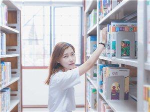 《图书馆》