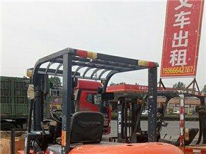 專業叉車維修