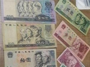 【低价出售】老纸币