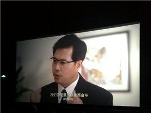 我区教师观看电影~邹碧华~受益匪浅