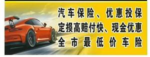 赠洗车或打蜡