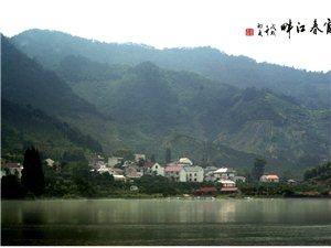 《富春江畔》�z影:� 涂西抹