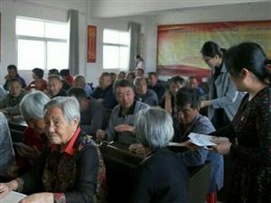 人行陕州支行等五支部联合开展党员活动学习