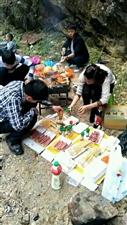 石峡山,竹筒饭,烧烤,叫化鸡。