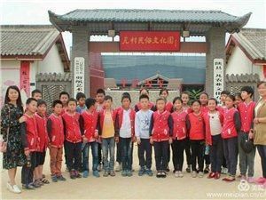 西张村镇张村小学开展革命传统教育活动
