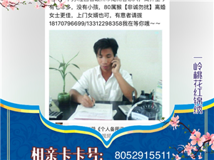 本男诚证18170796699微信同号(非诚勿扰)